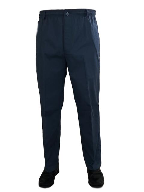 Classic Men's Trousers